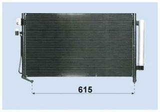 Radiator AC Forester